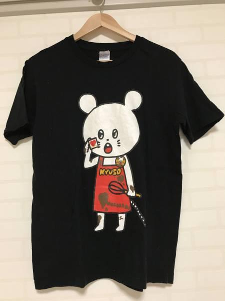 キュウソネコカミ ショコラティエTシャツ Mサイズ ブラック チョコねずみ 1日限定販売 ライブグッズの画像