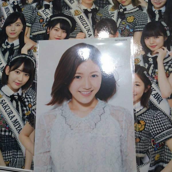 AKB48総選挙公式ガイドブック2017 外付け 渡辺麻友 ライブ・総選挙グッズの画像