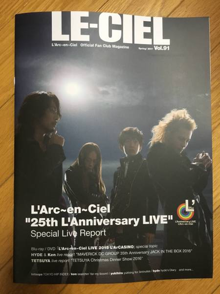L'Arc~en~Ciel hyde 会報 vol.91 最新版 新品