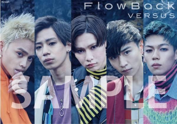 Flowback 1st アルバム VERSUS 購入特典 B3 ポスター