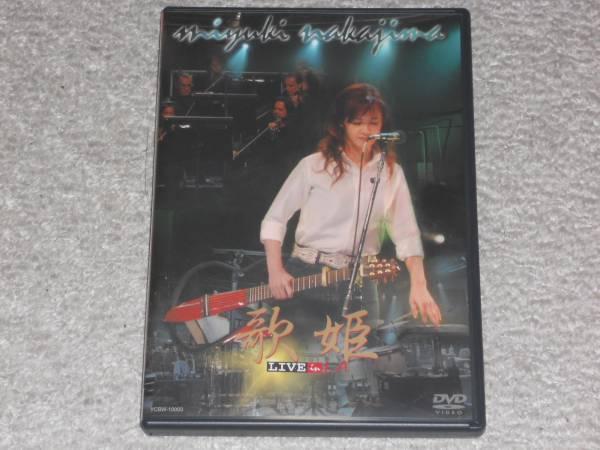 DVD:中島みゆき 歌姫 LIVE in L.A. コンサートグッズの画像