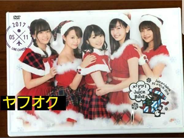 ◆2枚組DVD Juice=Juice FCイベント2016メリクリ×Juice×BoxⅡ ライブグッズの画像