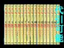 IS男でも女でもない性 六花チヨ 1-17巻 漫画全巻セット/完結★同梱送料無料