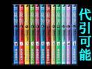 凍牌 志名坂高次 1-12巻 漫画全巻セット/完結★同梱送料無料