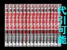 日本国大統領桜坂満太郎 吉田健二 1-16巻 漫画全巻セット/完結★同梱送料無料