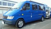 rare camping registration!.... Benz * Transporter . camp . outdoor . thought cut . full .! Trampo * camper * van navy blue * bike