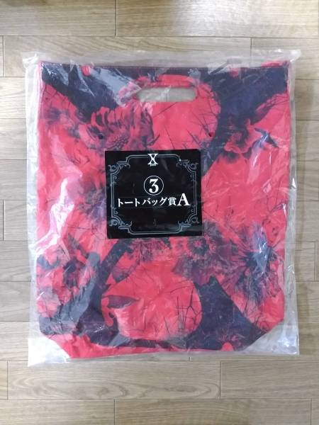 X JAPANくじ ③トートバッグ賞A b