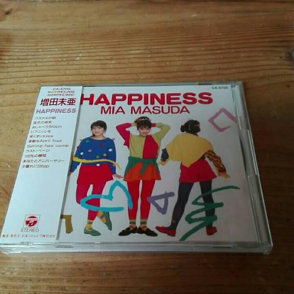 HAPPINESS 新品