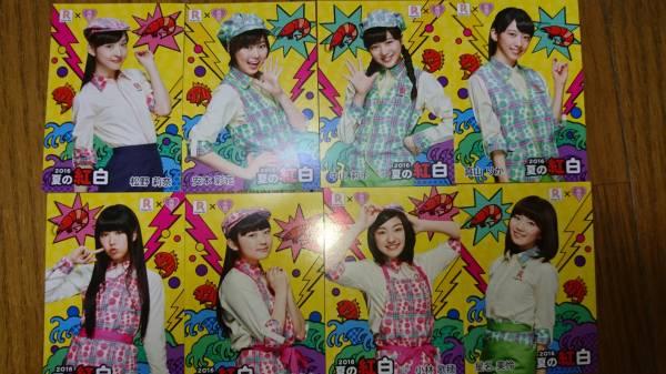 トレカセット リンガーハット エビ中 私立恵比寿中学 ライブグッズの画像
