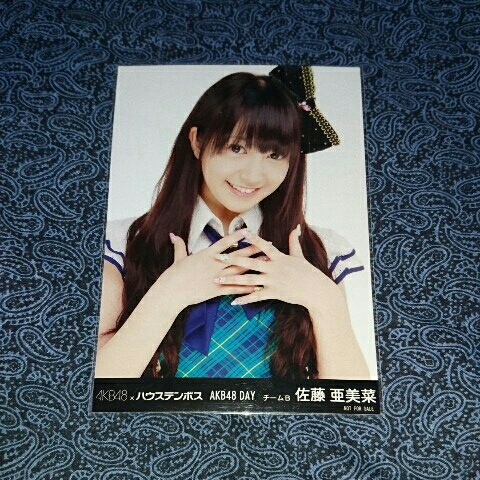 AKB48 佐藤亜美菜 ハウステンボス 生写真