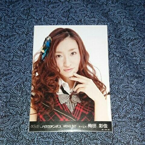AKB48 梅田彩佳 ハウステンボス 生写真 AKS