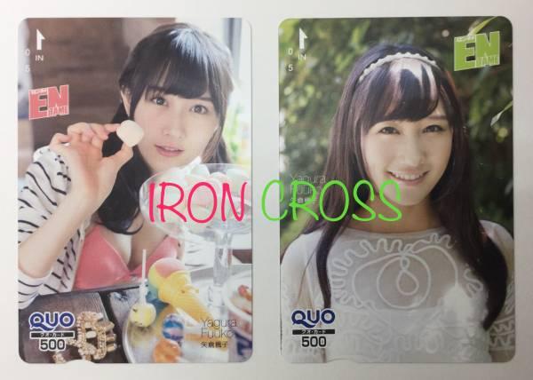 ●NMB48● 矢倉楓子 未使用クオカード 2枚 月刊エンタメ ライブグッズの画像