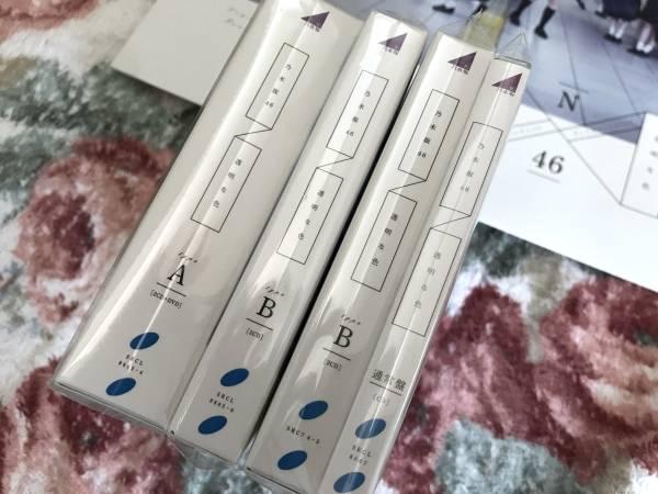 【乃木坂46】新品 未開封 1st アルバム 透明な色 初回盤 全タイプ A B Fortune LP DVD付 おまけ特典 生まれてから初めて見た夢_画像2