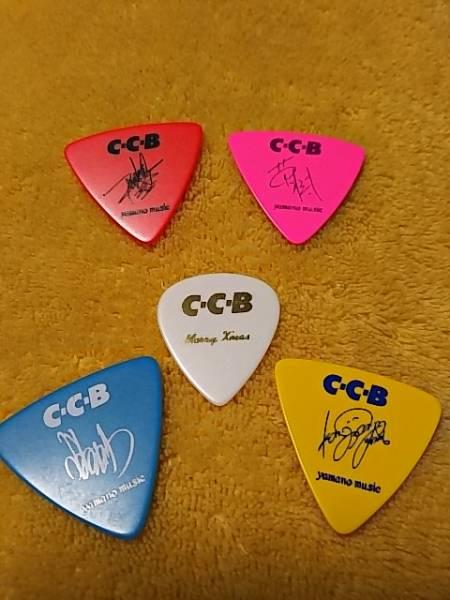 C-C-B ピック 5枚セット