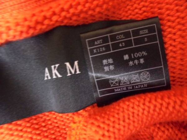 AKM pima cotton shawl toggle cardigan オレンジS_画像3