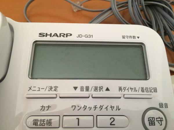 中古品!!☆電話機☆SHAPP JDG31_画像2