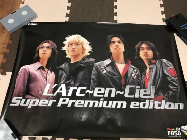 【送料込】L'Arc~en~Ciel Canon イメージポスター