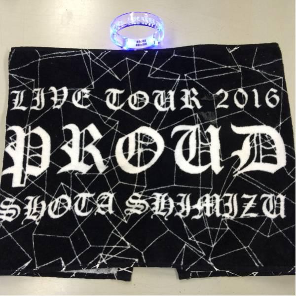 """★☆清水翔太 LIVE TOUR 2016 """"PROUD""""ツアータオル&ブレスレットライト☆★"""