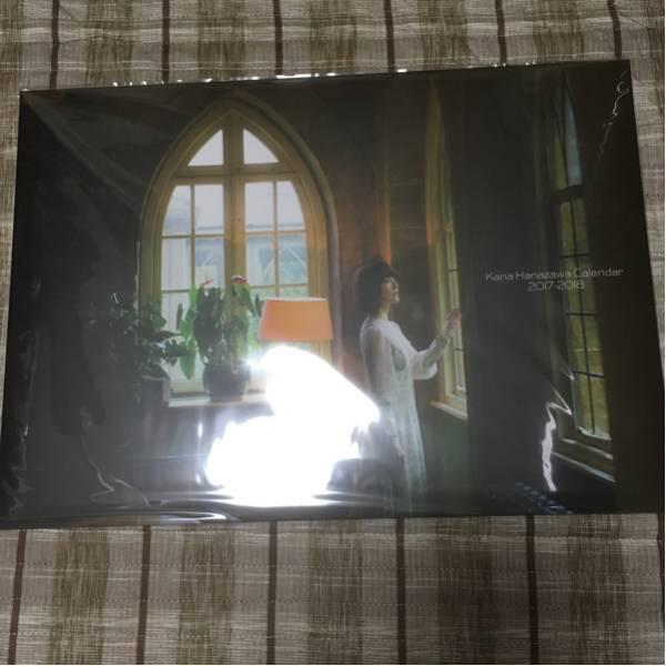 花澤香菜 LIVE2017 opportunity ポスターカレンダー