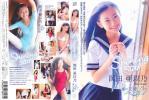 ★新品★シャイニング★Shining Star/岡田亜以乃★KU-057