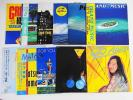 ほぼ美品揃い!LP11枚セット【山下達郎関連】細野晴臣他/Pacific/Island music/COME ALONG?/Big wave/FOR YOU/Moonglow/Melodies他