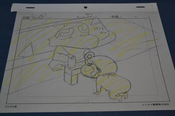 クレヨンしんちゃんの原画セット その1 グッズの画像