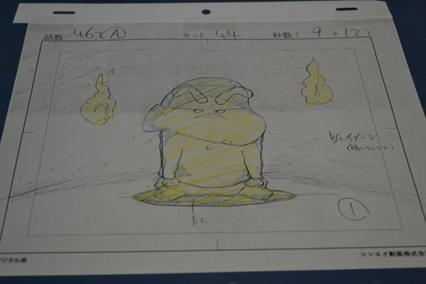 クレヨンしんちゃんの原画セット その2 グッズの画像