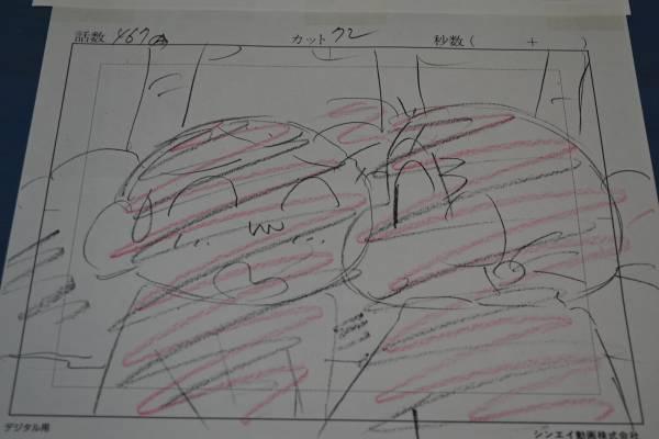 クレヨンしんちゃんの原画セット その3 グッズの画像