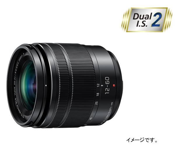Dual I.S.2対応防塵・防滴仕様 LUMIX VARIO G 12-60mm F3.5-5.6 新品開封未使用品