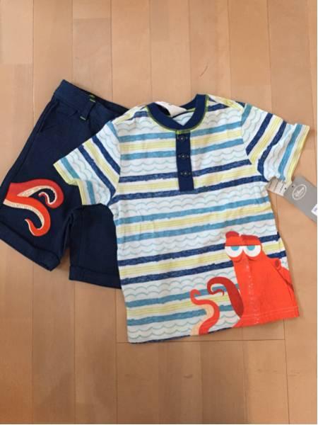 香港ディズニーランド購入 ファインディングドリー ハンク 上下セット 男の子 4歳 110㎝ Tシャツ ズボン ティーシャツ ディズニーグッズの画像