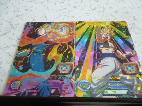 スーパードラゴンボールヒーローズ1弾★CPゴジータ&CPベジット