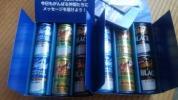 当選品☆おつかれメッセージ缶6本×2セット ジョージア エメマン、至福の微糖、BLACK 缶コーヒー(計12本)