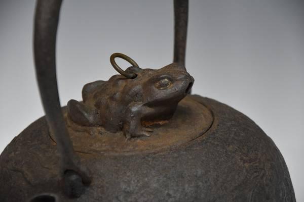 茶室より発見した鉄瓶! 蛙の蓋 龍 注ぎ口に銀巻 作者 字が読めません 送料無料_画像3