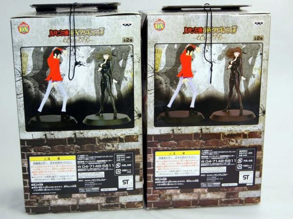 ★☆DXフィギュア5 華麗なる逃亡者 ルパン&不二子2種セット☆★_画像2
