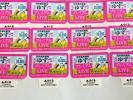 500枚☆伊藤園☆「お~いお茶 世界遺産劇場 ゆず プレミアムLIVE」ご招待キャンペーン応募シール 500枚