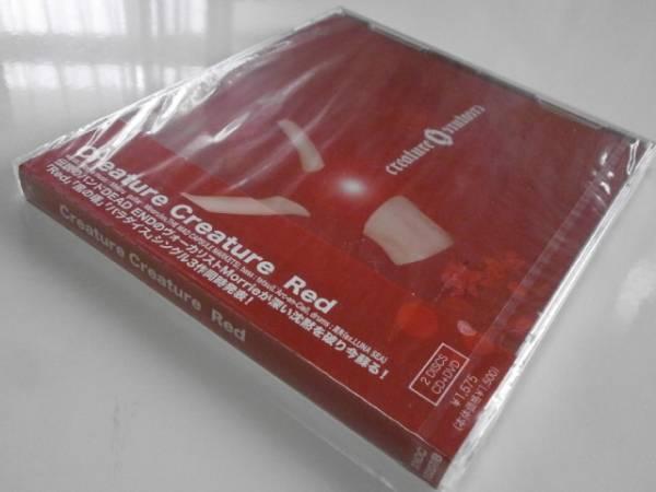 新品未開封 初回限定盤 CD+DVD Creature Creature Red DEAD END デッドエンド MORRIE モーリー L'Arc-en-Ciel ラルクアンシエル ジャパメタ_画像1