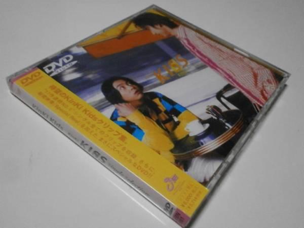 kinki Kids Kinki KISS Single Colection キンキキッズ キンキキッス シングルコレクション 堂本光一 堂本剛 Johnny's ジャニーズ アイドル コンサートグッズの画像