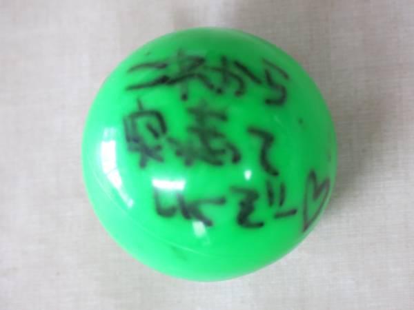 V638ももいろクローバーZ 緑 有安杏果 直筆サイン入 ボール サインボール メッセージ付 2013年氣志團万博でキャッチ! ライブグッズの画像