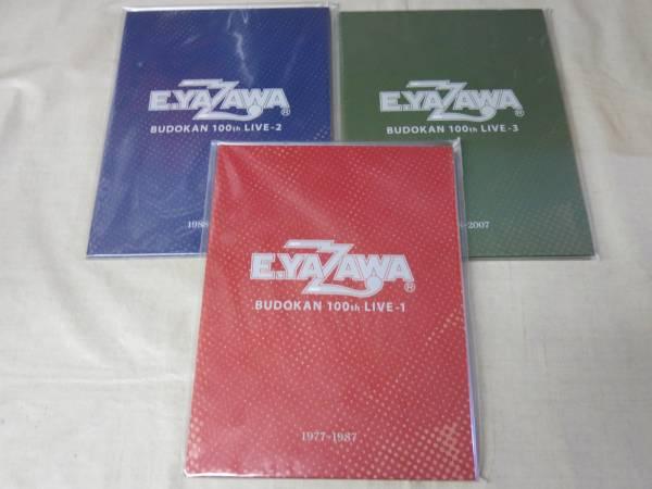 V697矢沢永吉 日本武道館100回記念全3種類セット ポスター/ポストカード付 ライブグッズの画像