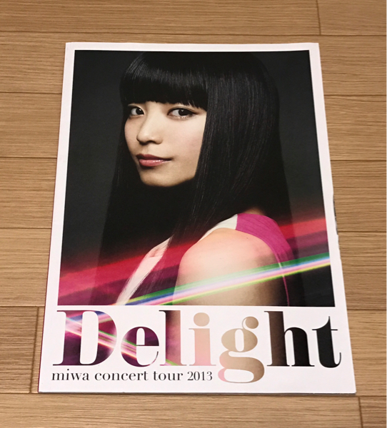 miwa Concert tour 2013 Delight パンフレット