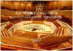 【S席 2階 2LB 5列 1-2枚連番】ベルリンフィル 11/23 ミューザ川崎 ペアも可能 サイモン・ラトル/ベルリン・フィルハーモニー管弦楽団