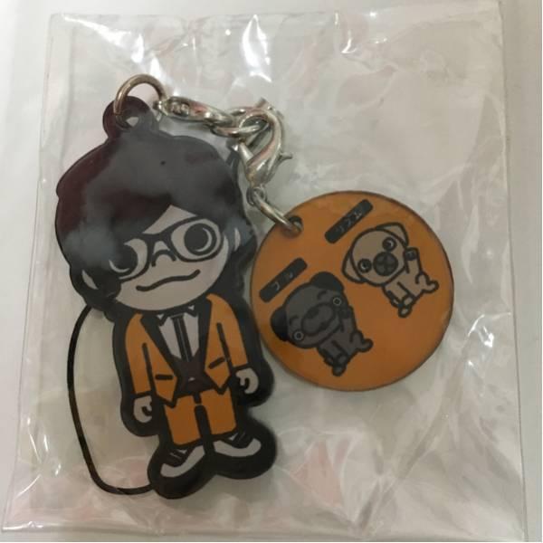 【未開封】三浦大知 exTime TOUR 2012 だいちパグストラップ 【限定カラー】 ライブグッズの画像