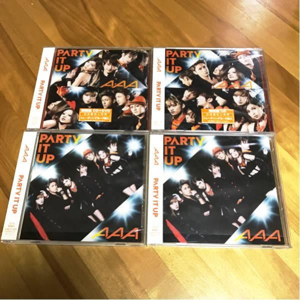 AAA CD セット PARTY IT UP DVD付 mu-mo限定盤 西島隆弘 與真司郎 浦田直也 宇野実彩子 日高光啓 末吉秀太 ライブグッズの画像