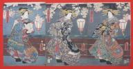 b.lagoon ■□本物保障 三浦屋 花魁 三枚 豊国画 /浮世絵 錦絵 木版画□■