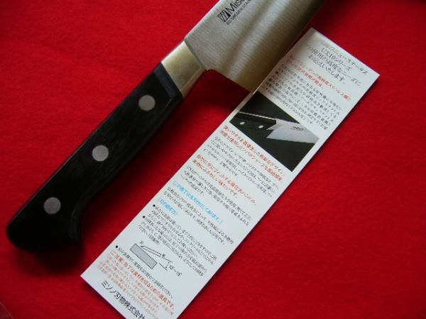 ★★ミソノ MISONO UX-10 牛刀包丁 240mm★本刃付★_大変丈夫な耐水性堅牢性に優れたハンドル