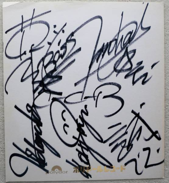 C-C-B シーシービー ココナッツボーイズ 渡辺英樹 関口誠人●メンバー全員の直筆サイン