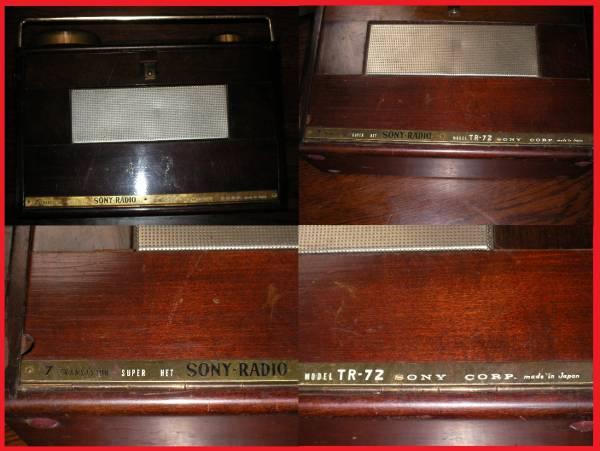 昭和レトロ ソニートランジスターラジオ TR-72 7TRANSISTTOR SUPER HET SONY TR-72 ジャンク品 ラジオ部品_画像2