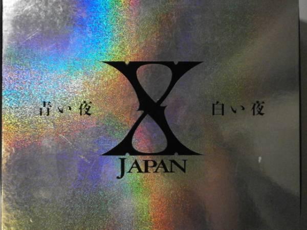 X JAPAN 青い夜 白い夜  ライブグッズの画像