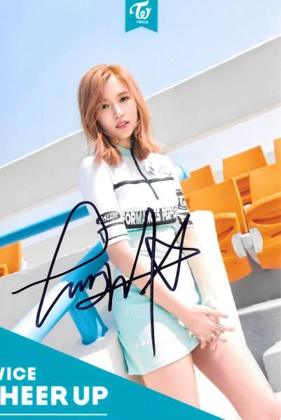 16.6★TWICE★PAGE TWO★ミナ名井 南MINA直筆サイン入り 公式生写真581
