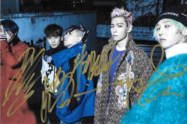 16.12★BIGBANG「MADE THE FULL」★全員直筆サイン入り公式生写真501